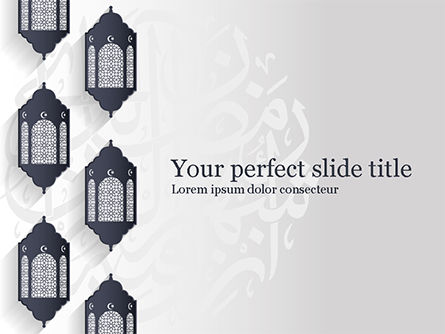 Holiday/Special Occasion: Ramadan Kareem Background with Lanterns PowerPoint Template #15544