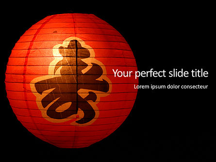 Holiday/Special Occasion: Japanese Paper Lantern PowerPoint Template #15698