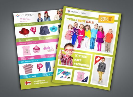 General: Kids Fashion Catalog Flyer Template #08503