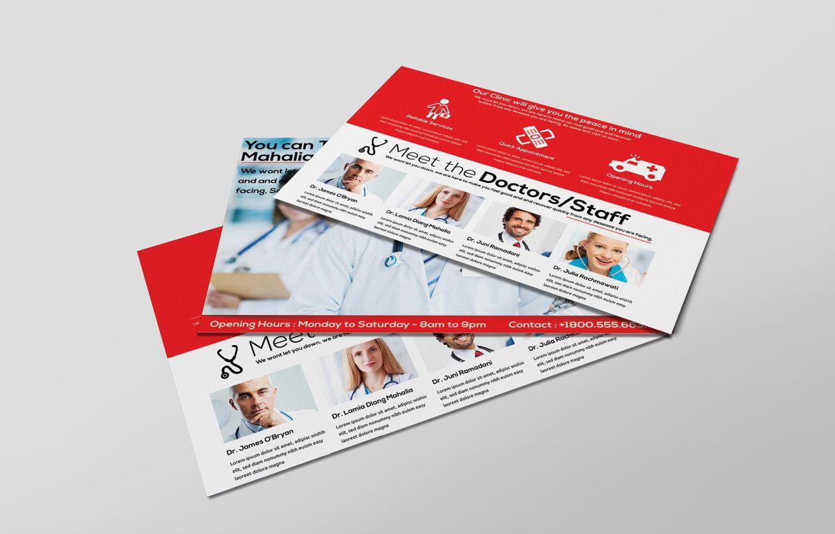 Medica Health Center PostCard, 08677, Business — PoweredTemplate.com