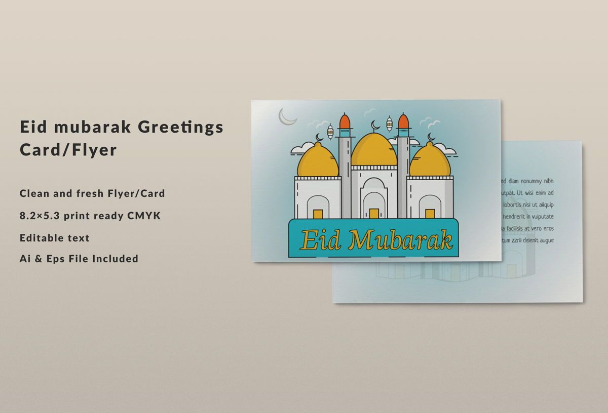 Eid Festival Greeting and invitation card flyer template design, Diapositiva 3, 08866, Abstracto / Texturas — PoweredTemplate.com